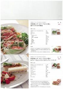 item_001_02