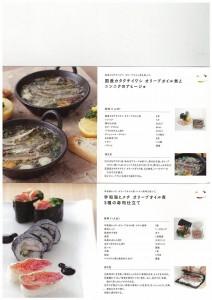 item_001_03