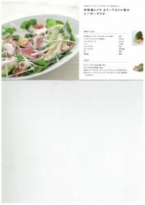 item_001_04
