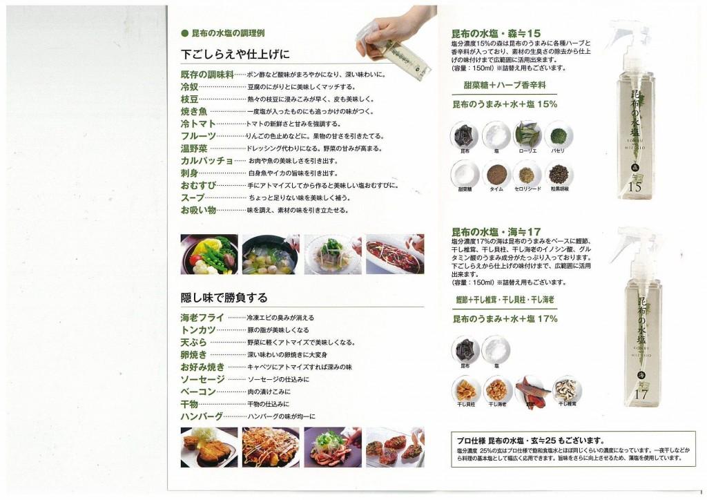 item_002_09