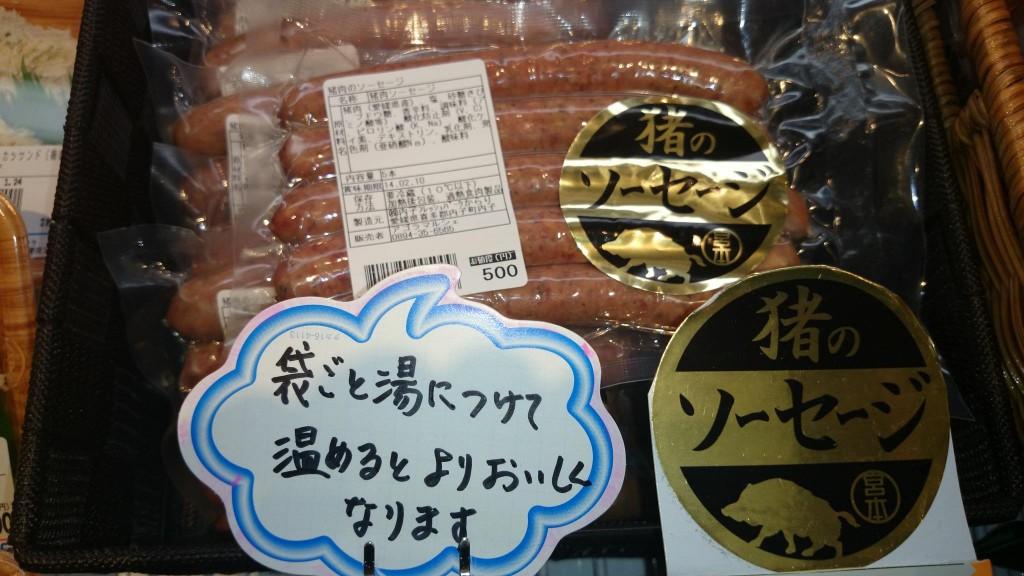 item_003_01