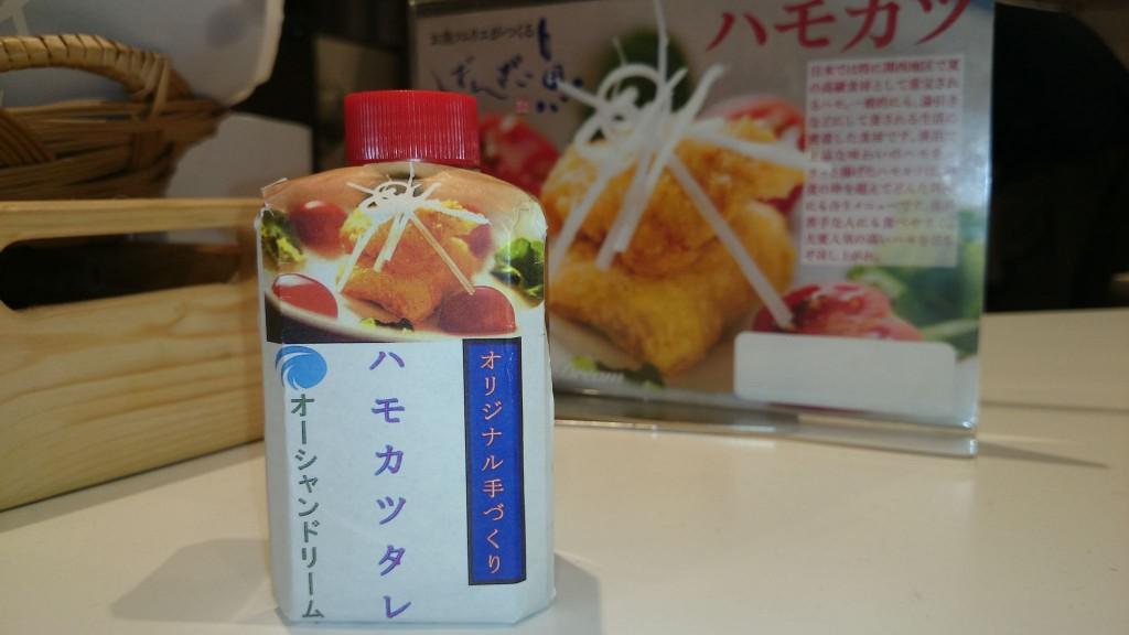 item_004_02
