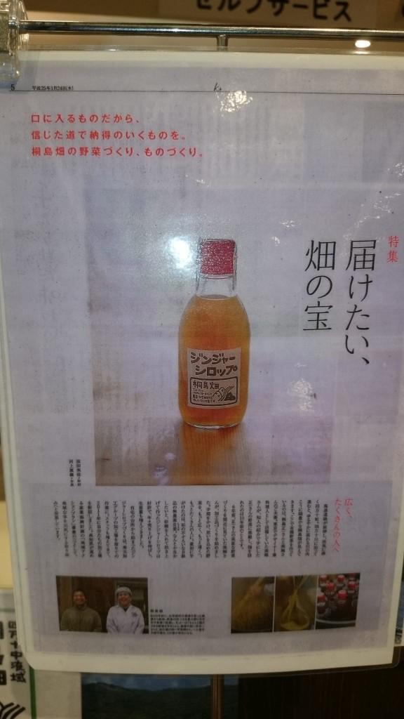 item_007_08