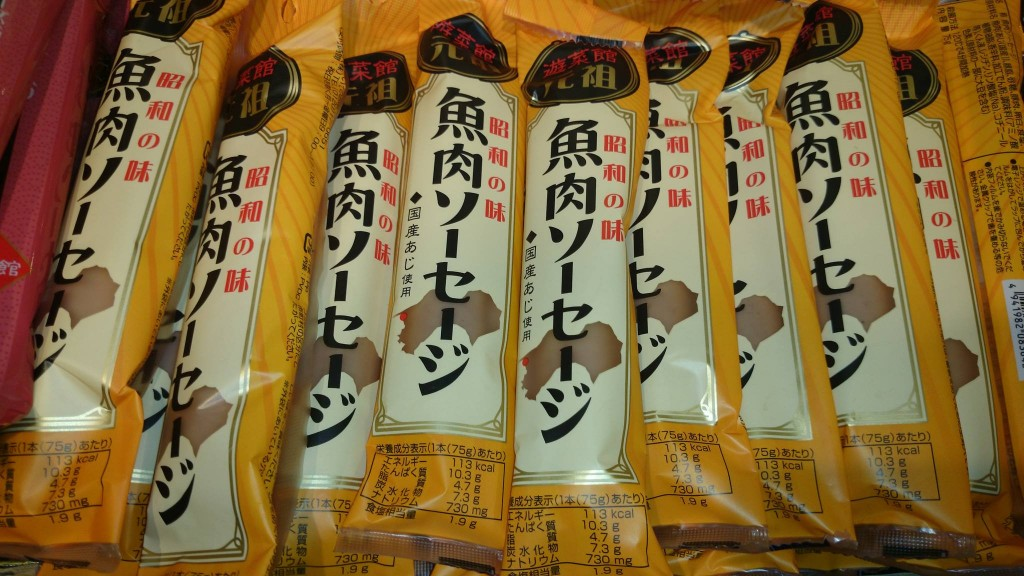 item_008_02