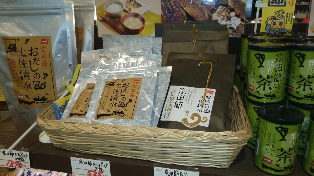 item_009_02