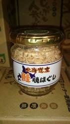 北海道産 鮭焼ほぐし
