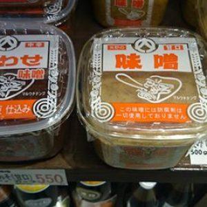 矢野味噌さんの「合わせみそ(中辛)」「麦みそ(甘口)」