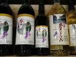 内子夢ワイン