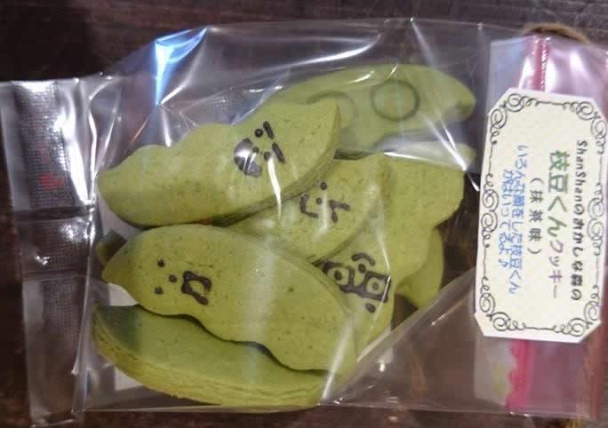 枝豆くんクッキー