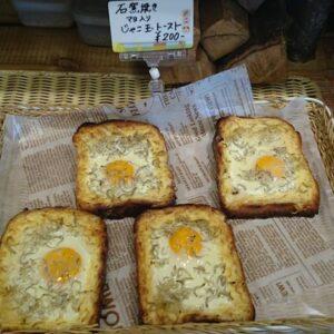 新作!「石窯焼 マヨ入 じゃこ玉トースト」 「石窯焼 ライ麦ホットドック」