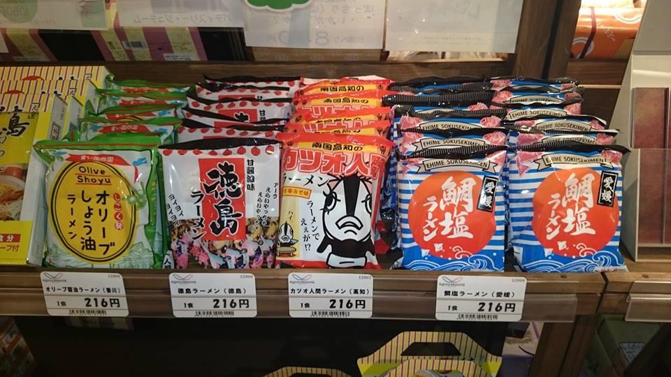四国四県の袋ラーメン