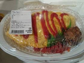味楽食堂さん』の「オムライス(弁当)」