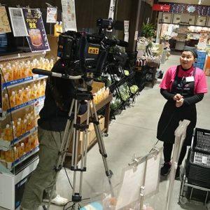 愛媛朝日テレビの「スーパーJチャンネル」にて紹介されました