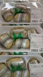 日土町の「まる寿司」伝道師。「島崎」さん
