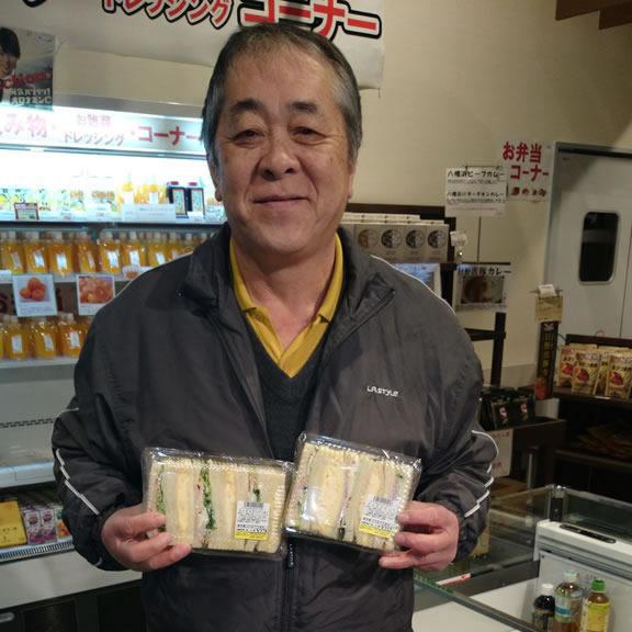 上田食料品店・上田ベーカリー