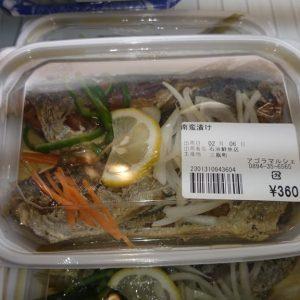 イカめし・まる寿司