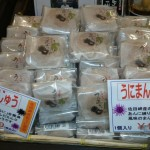田村菓子舗