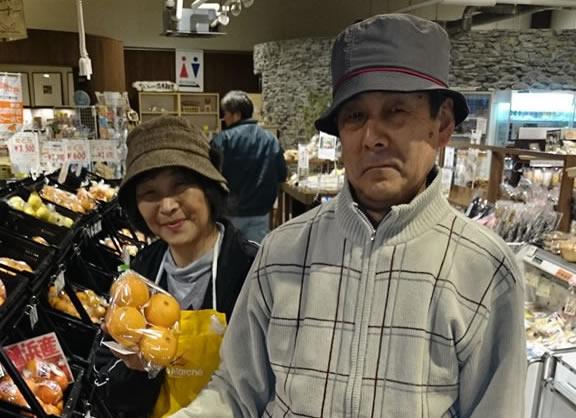 川本農園さん