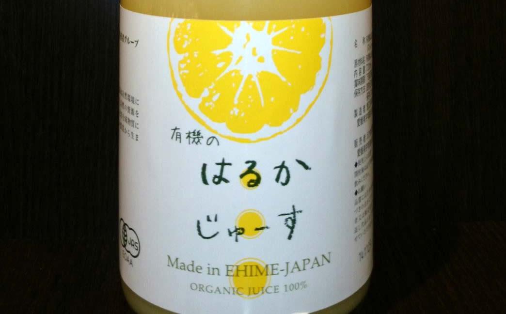 菊池」さんちの「MADE IN 日土」ブランド、「有機栽培 はるかジュース」