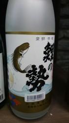 吟醸原酒 鯉の勢