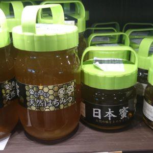 宮本さんの「日本蜜」