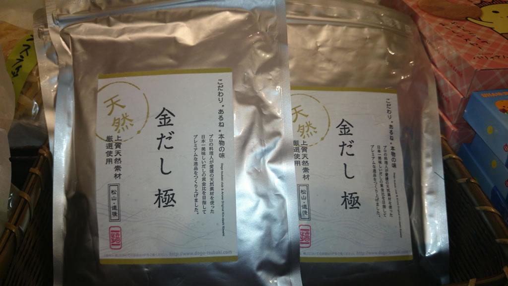 """日本一美味しい""""だし""""の黄金比を目指してつくり上げた""""プレミアムな天然だし"""