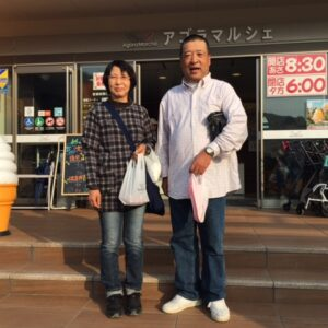 みかん産地・静岡県浜松市三ヶ日町からお客様