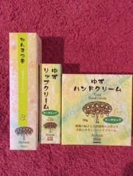 ⑭⑮⑯南予地方で収穫の多い柑橘「柚子」左から⑭柚子の柑橘香・⑮リップクリーム・⑯柚子ハンドクリーム・3種類新発売!!