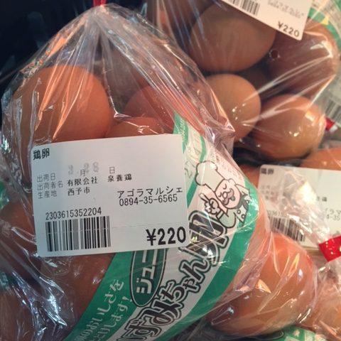 ㉑いづみちゃん卵 中玉以上で10個以上入っています。