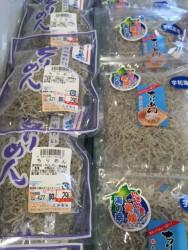 ㉒八幡浜市内の海産物店の「ちりめんいりこ」 極上で一袋300円前後で販売しています。