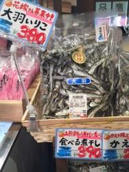 ㉕八幡浜の海産物で一番人気「特選大羽いりこ」