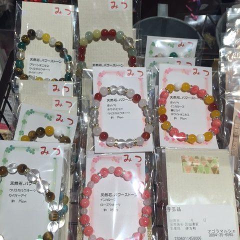 ㉘天然石のブレスレット 人気商品です。