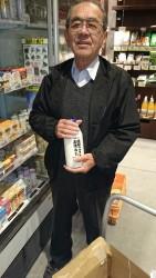 渡辺果汁工業