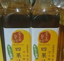 ギノー味噌さんの「まるごと四国 四果汁ぽん酢」