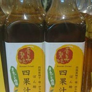 ギノー味噌の「まるごと四国 四果汁ぽん酢」