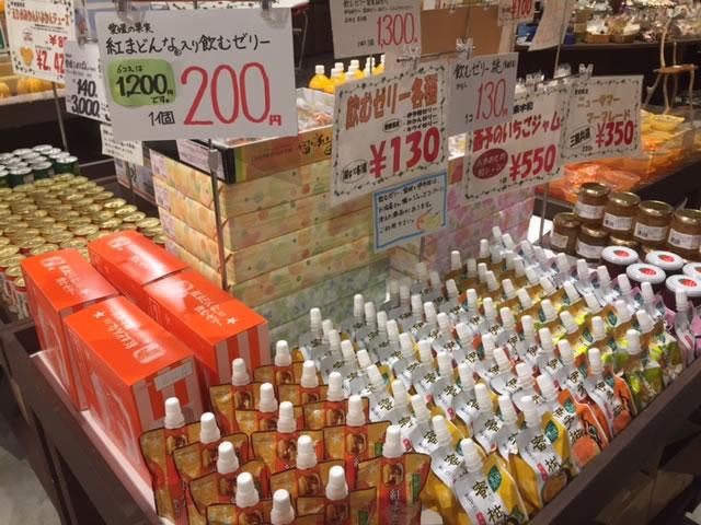 産直内・JAにしうわコーナー 紅マドンナゼリーも新発売!