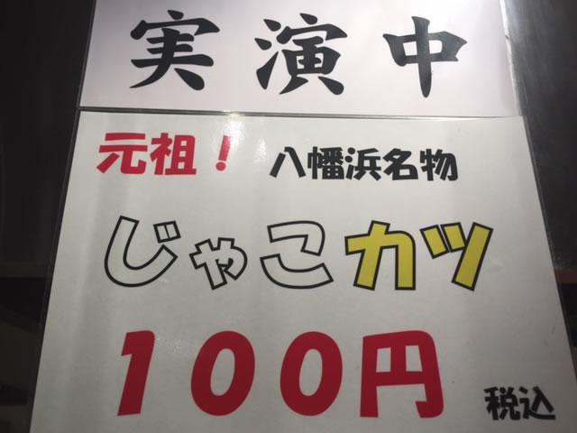 select1505_15