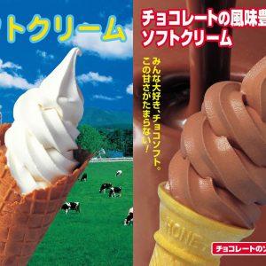 テイクアウトコーナーにて、ソフトクリームの販売を再開!