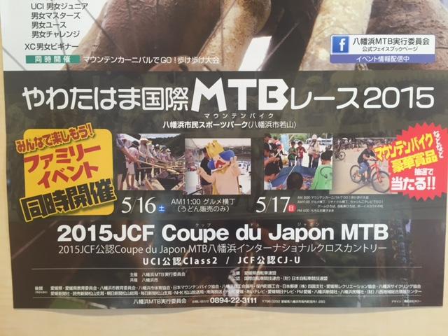 20150510_bike_02