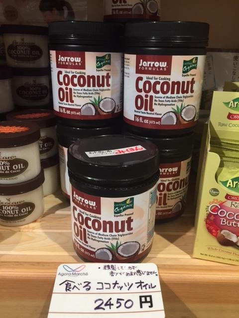 食べるココナッツ