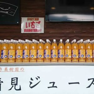 5月17日 清見ジュースの試飲販売!