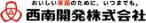 logo_seinan