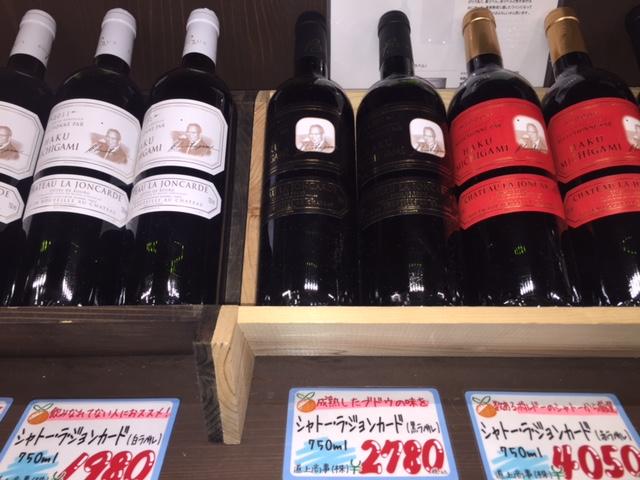 14-wine