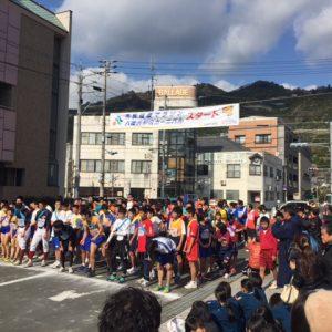 第11回八幡浜駅伝カーニバル
