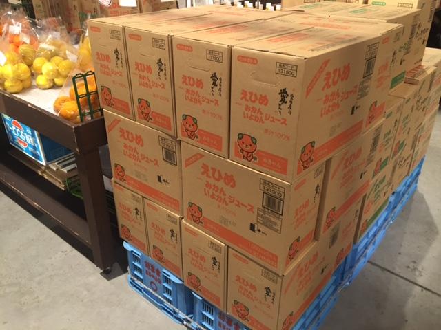 熊本へ支援品