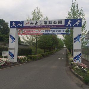 祝・広島東洋カープ10連勝