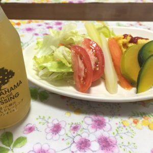 伊予柑ドレッシングと夏野菜