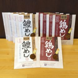 ご飯の素お買い得セット【送料込み】