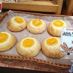 みかんクリームメロンパン
