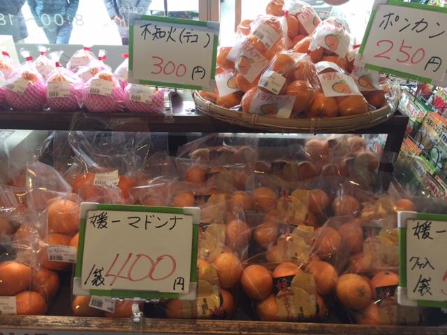 柑橘・甘平